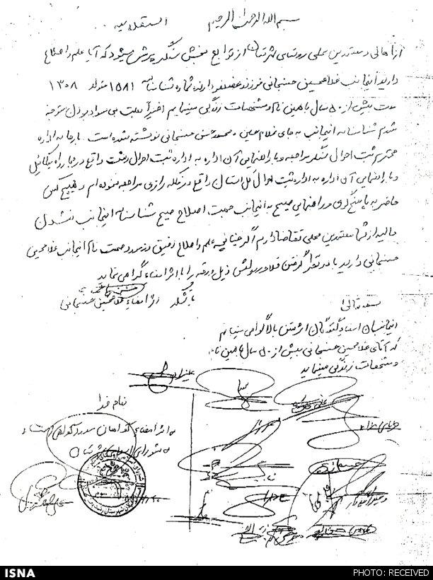 استشهاد محلی سرپرست خانواده بنیاد شهید حقوق و مزایای من را قطع کرد;گفتند پدر شهید ...