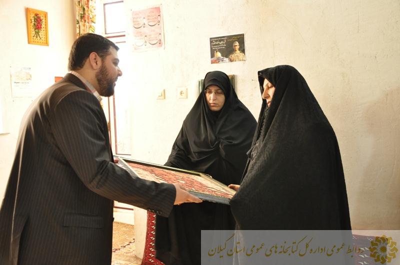 حضور در منزل شهید مدافع حرم فرهاد خوشه بر