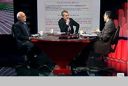 بهشتی پور و محمدی