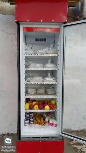 یخچال-نیازمندان-رشت-۵-۲۸۰x498