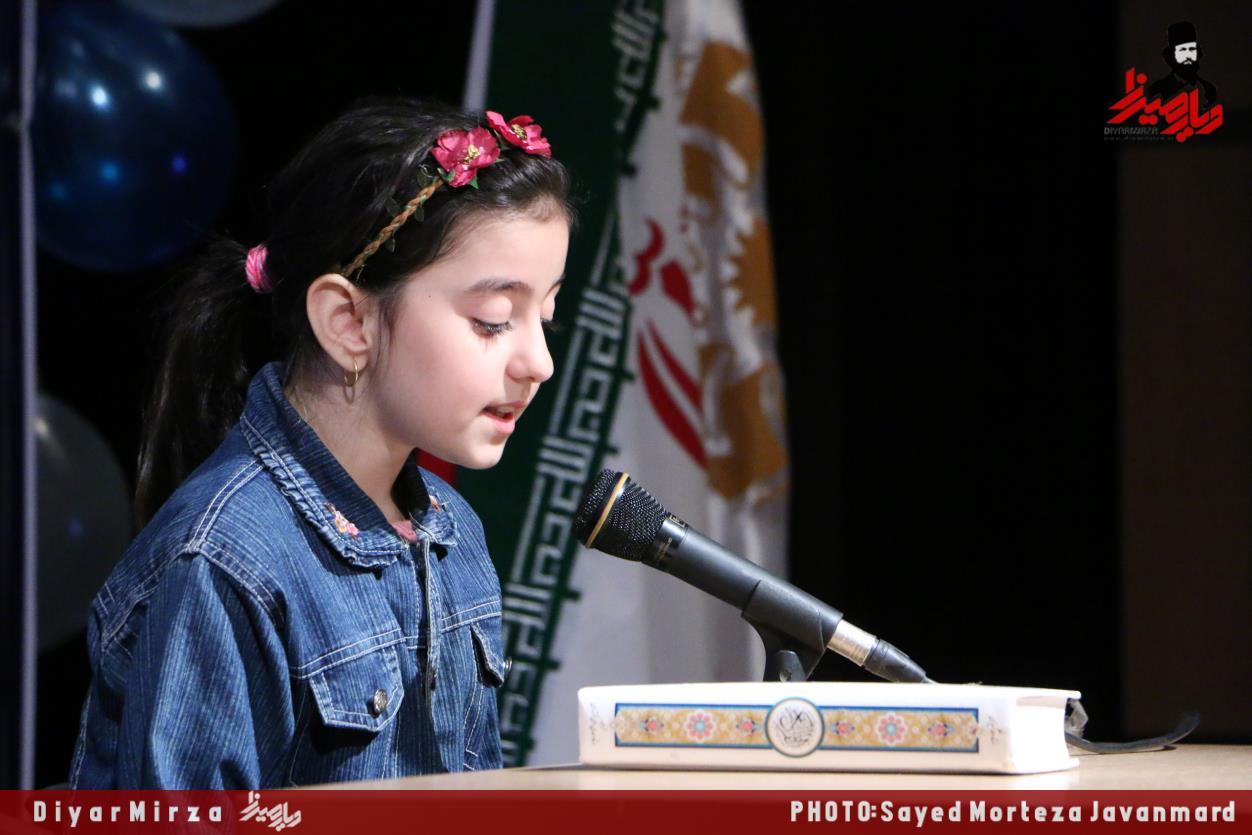Diyar (7)