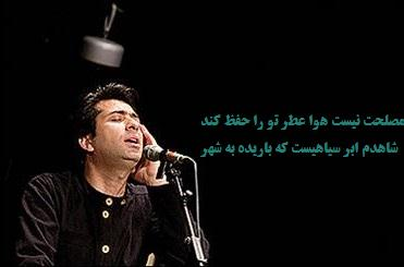 محمد-معتمدی-خواننده-