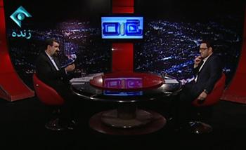دکتر رضایی در گفتگوی تلوزیونی در برنامه نگاه یک - بزرگ