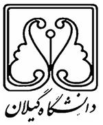 Guilan_Uni_Logo