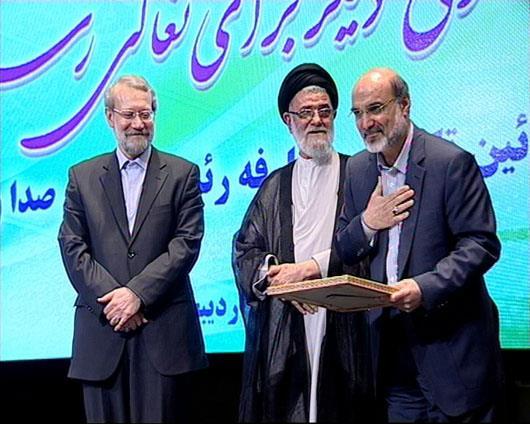 تودیع و معارفه رئیس رسانه ملی۱۳