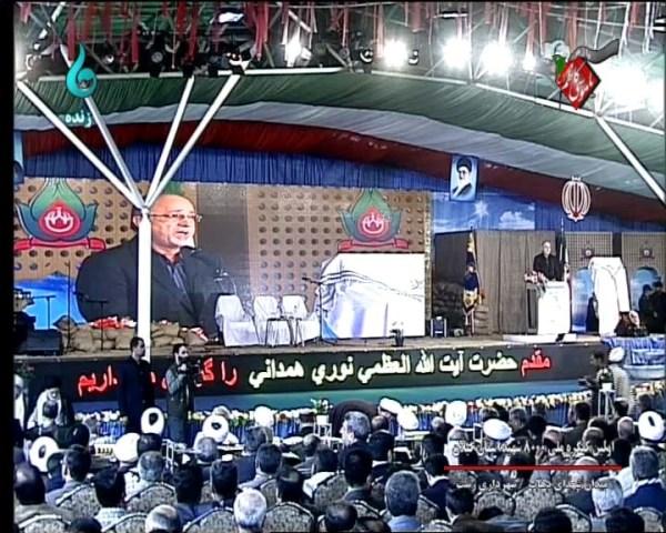 IRIB-BARAN-05032016-1033