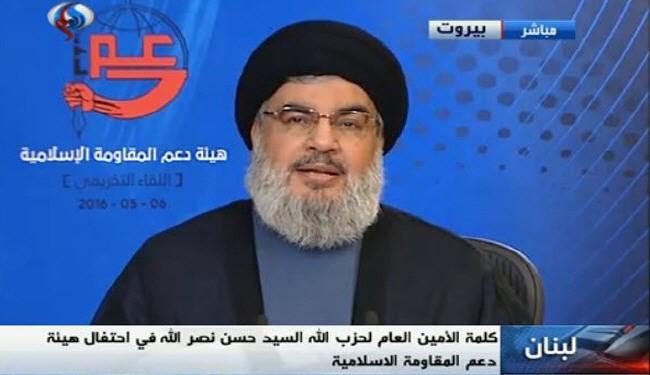 سخنان دبیرکل حزب الله در مراسم حمایت از مقاومت