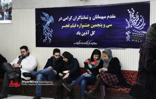 جشنواره فیلم فجر در رشت