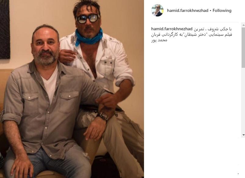 حمید فرخنژاد و ستاره سرشناس بالیوود+ عکس