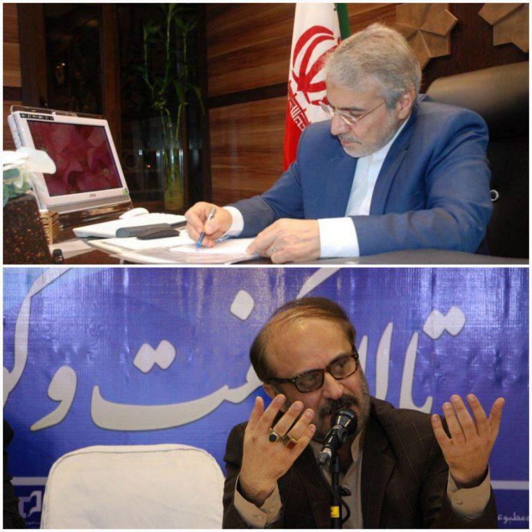 با حکم دکتر نوبخت؛ مهدوی سعیدی مشاور فرهنگی معاون رئیس جمهور شد
