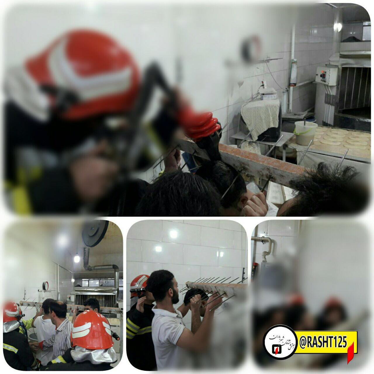 یک اتفاق هولناک در رشت/ سیخ نان، کارگری را راهی بیمارستان کرد
