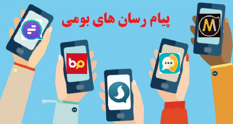 Image result for نه به   تلگرام
