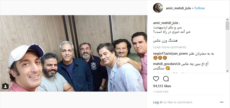 آشتی برادران قاسمخانی با مهران مدیری+ عکس