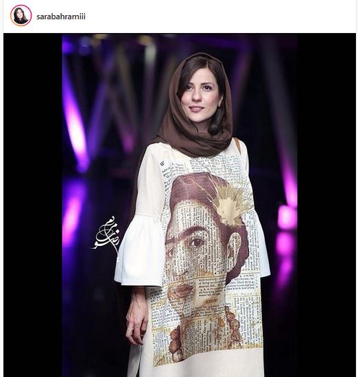 توضیحات بازیگر زن معروف درباره لباس عجیبش+ عکس