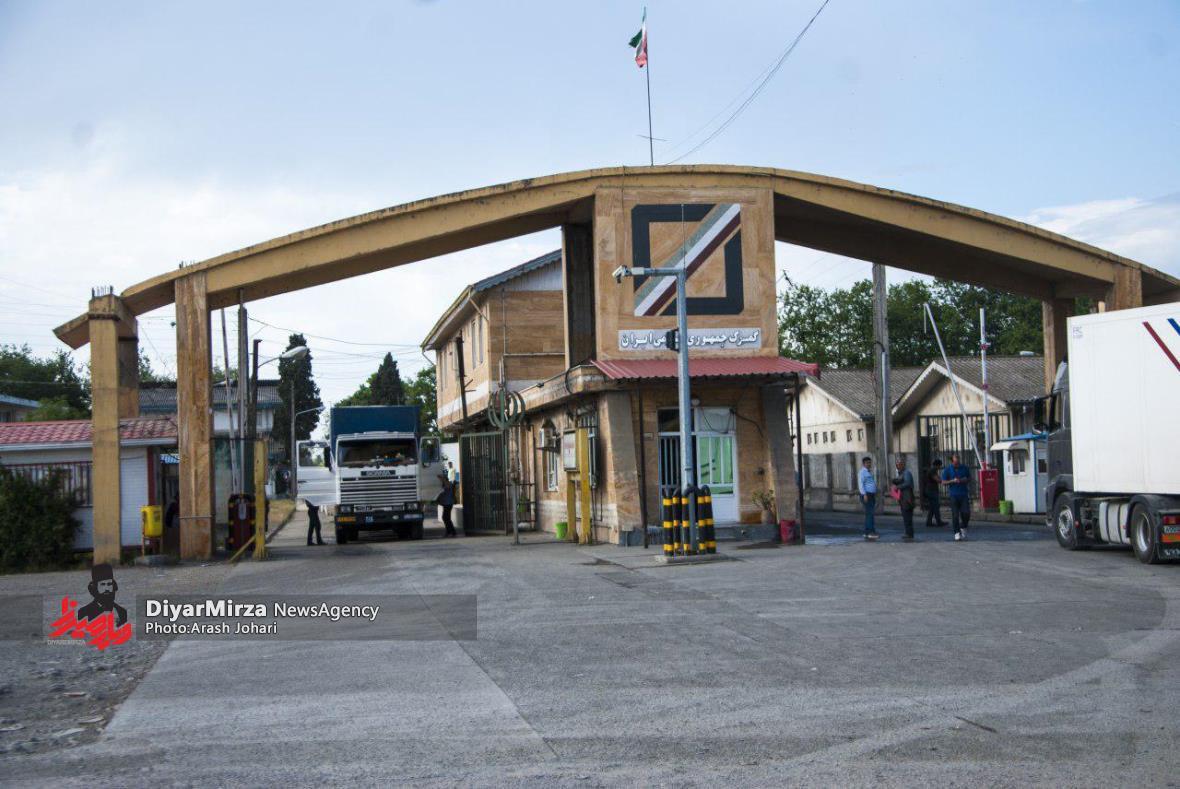 نایلون مشکی برای خروج کالا از مرز آستارا ممنوع شد