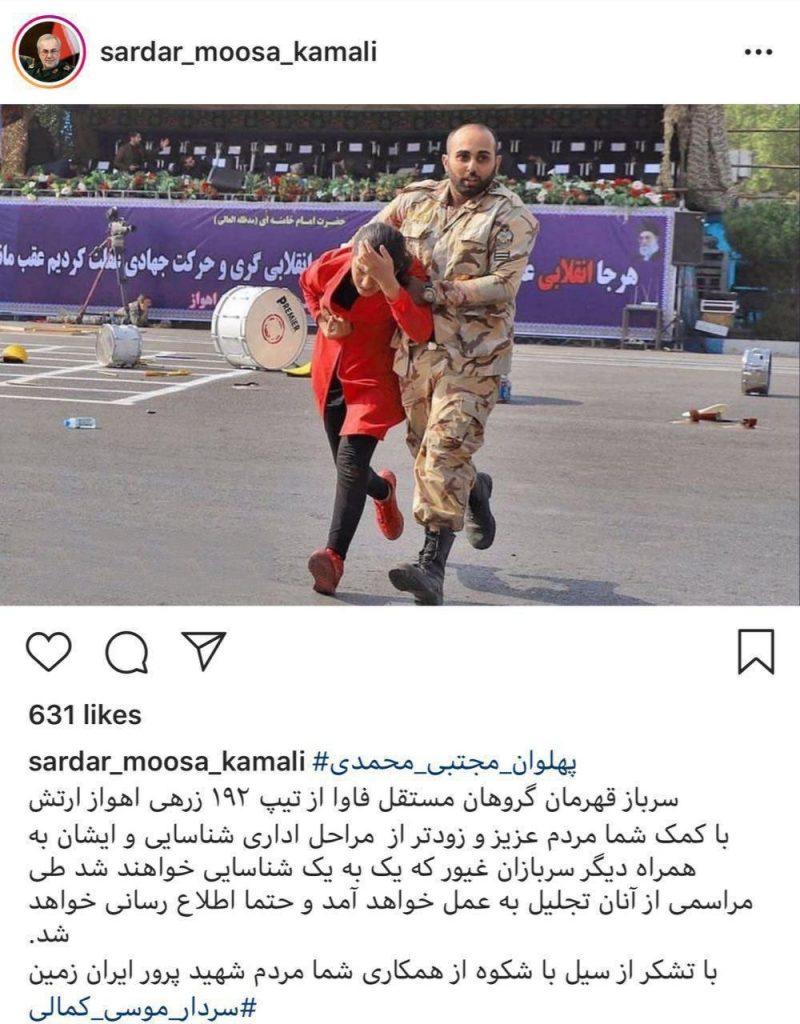 سردار کمالی مشخصات سرباز فداکار را اعلام کرد+ عکس