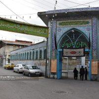 200x200 - گزارش تصویری سالگرد شهید مدافع حرم اسماعیل سیرتنیا در رشت