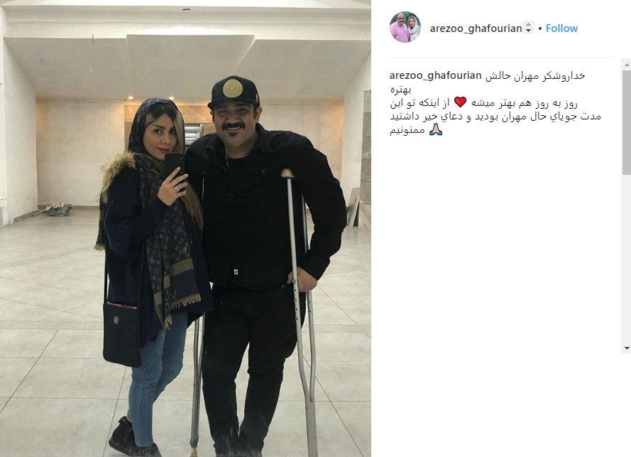 5087108 - عکس | مهران غفوریان کنار همسرش پس از عمل جراحی