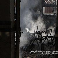 5 664 200x200 - تلاش ۴۹ آتش نشان در پی آتش سوزی سقف دبیرستان دخترانه در رشت