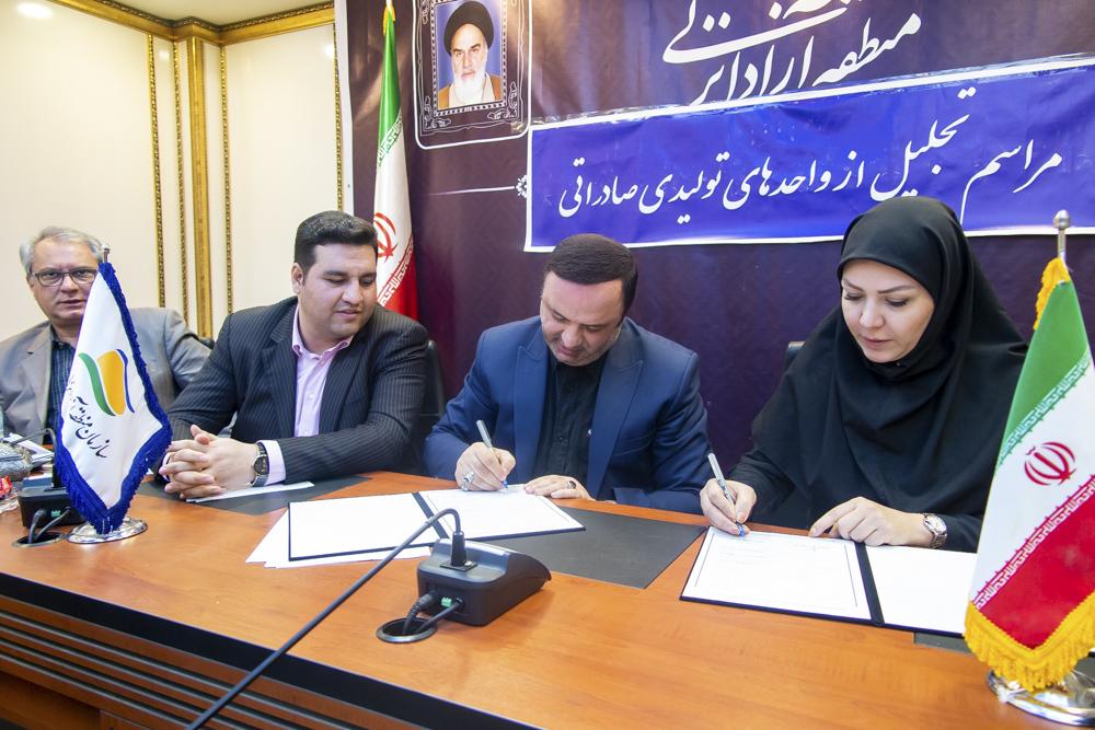 تفاهمنامه همکاری مشترک سازمان منطقه آزاد انزلی و صندوق ضمانت صادرات ایران منعقد شد