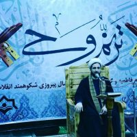 "photo 2019 02 05 09 52 03 200x200 - محفل انس با قرآن و عترت ""ترنم وحی"" در رشت"