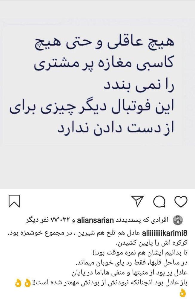 ساغری، شوقی، تنزاده یا میرحسینی؟ چه کسی شهردار رشت می شود؟!