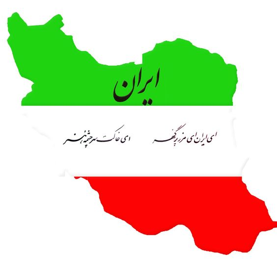 شکایت میراث فرهنگی از سازندگان قطعه مشابه سرود «ای ایران»