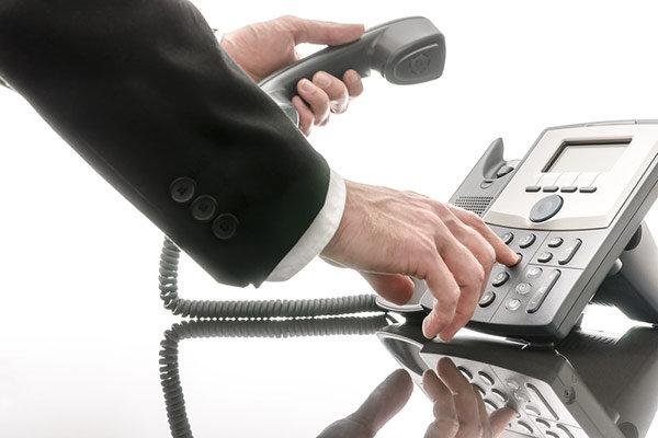 اختلال تلفن ثابت
