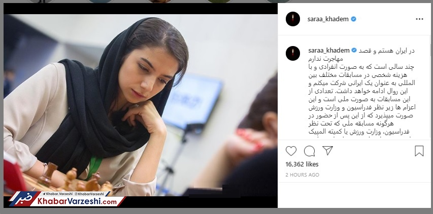 401111 465 - نمیگذارند، نمیفهمند و نخواهند فهمید | در ایران هستم و قصد مهاجرت ندارم